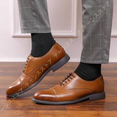 オックスフォードシューズ 厚ソール メンズ レディース レースアップ 靴 メダリオン 通気性 ビジネスシューズ 編み上げ 外羽根 紳士靴 プレーントゥ
