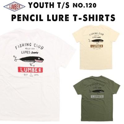 ネコポス発送 LUMBER ランバー YOUTH Tシャツ FREE MARKET 半袖 Tシャツ 120 男女兼用 クルーネック プリント カジュアル メンズ レディース【通常商品】