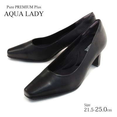 AQUA LADY アクアレディ パンプス 6.5cmヒール本革ソフトクッションパンプス 45-9080 リクルート フォーマル 冠婚葬祭 本革 柔らかクッション