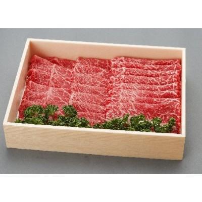 お取り寄せグルメ産地直送 北海道びらとり和牛 すき焼き400g(もも)