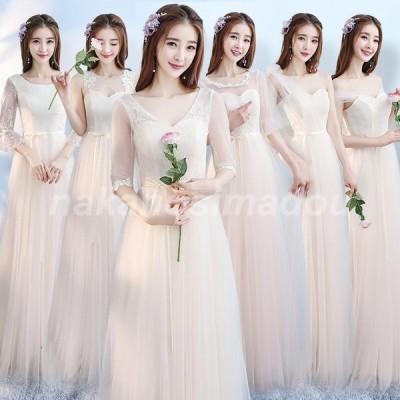 ブライズメイド ロングドレス 演奏会Long dress ドレス 二次会 結婚式 ウェディングドレス 二次会 ウエディング ロングドレス 花嫁ドレス お呼ばれ ロングドレス