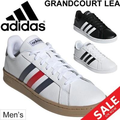 スニーカー メンズ アディダス adidas/GRANDCOURT LEA グランドコート LEA ローカット コートスタイル/GrandcourtLeaU【a20Qpd】