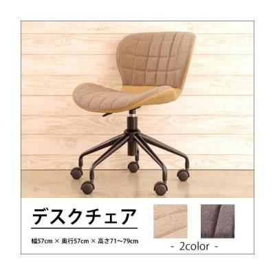 デスクチェア カフェ シンプル 北欧 カワイイ デスクチェア オフィス パソコンチェア チェア イス 椅子 カフェ オシャレ インテリア