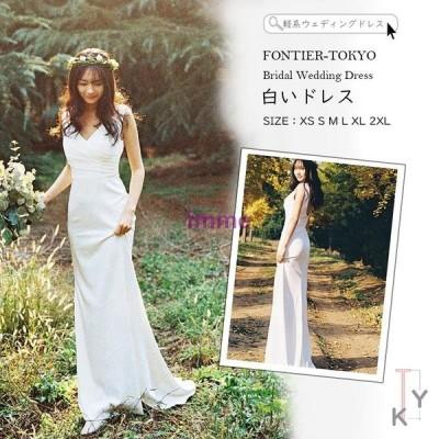 軽系ウェディングドレス ロングドレス レディース 白いドレス 送料 ウェディングドレス 結婚式 シンプル 上品 ワンピース ウェディングドレス ウエディング