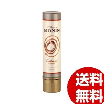 モナン ラテイスト キャラメル・ソース 150ml 6個セット R3-62