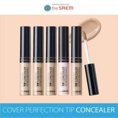 【the SAEM】 ☆★ザセム チップコンシーラー★thesaem Cover Perfection Tip Concealer☆韓国コスメ☆【正規品】