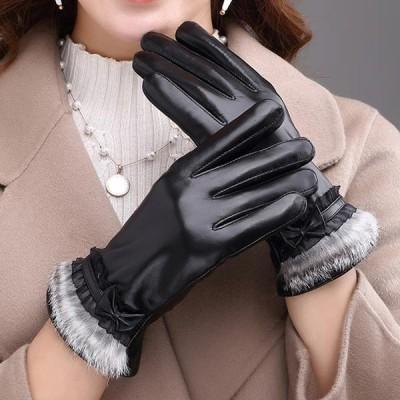 送料無料 【メール便】レディース 手袋 てぶくろ 本革 シープスキン 裏起毛 ラビットファー スマートフォン スマホ対応