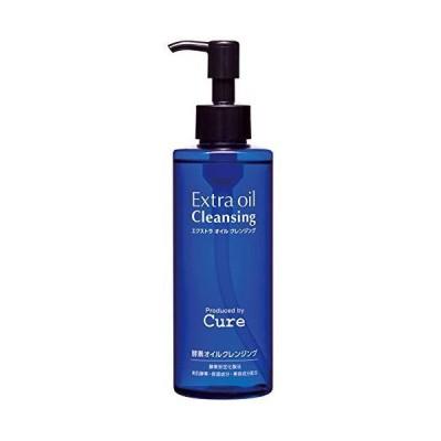 Cure(キュア) エクストラオイルクレンジング Extra Oil Cleansing 200ml 200ml