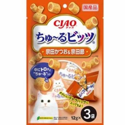 チャオ ちゅ~るビッツ 宗田かつお&宗田節  12g×3袋