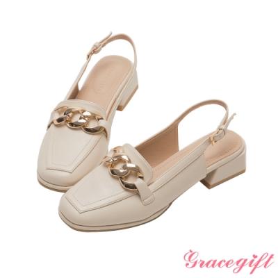 Grace gift-金屬鏈條後空低跟鞋 杏