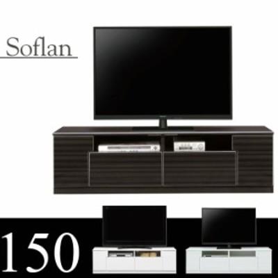 テレビ台 ローボード 幅150cm 完成品 光沢 TVボード テレビボード モダン 白 黒 ロータイプ 国産 リビング収納