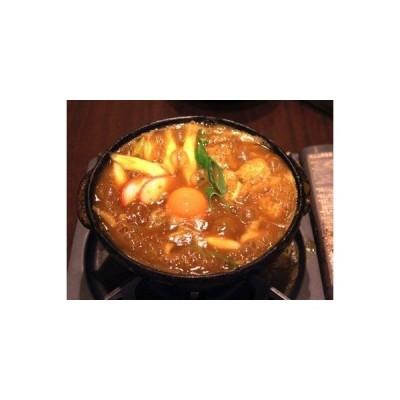 山本屋 手打ち カレー煮込みうどん 冷蔵 2食セット 名古屋 名古屋土産 お土産 ギフト