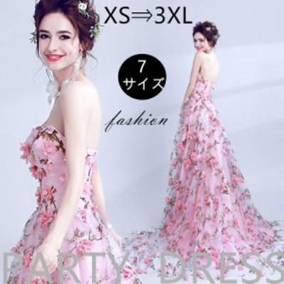 スレンダーライン ウエディングドレス 結婚式二次会 ロングドレス 花嫁 イブニングドレス ブライズメイドドレス パーティドレス  ロング
