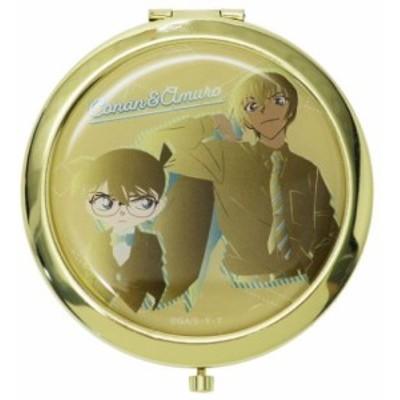 名探偵コナン 手鏡 W コンパクトミラー コナン & 安室 ルミエシリーズ アニメキャラクター グッズ メール便可