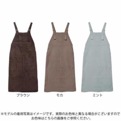 2021新作  コーデュロイマキシ丈ジャンパースカート dt AW  3883  || レディースアパレル ワンピース ドレス
