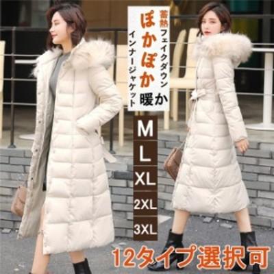 12タイプ 大きいサイズ ダウンジャケット ダウンコート レディース コート 中綿コート レディース ダウン風ジャケット ロング丈 厚手 綿