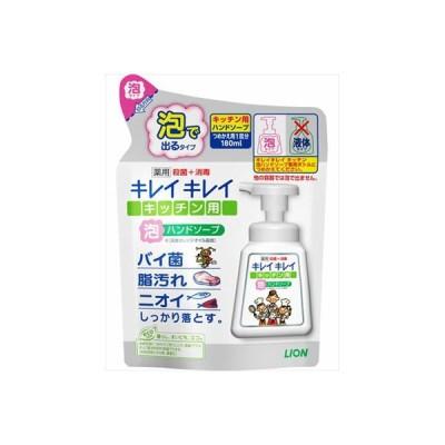【メール便送料無料】キレイキレイ薬用キッチン泡ハンドS替180ML