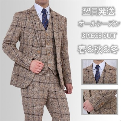 翌日発送 スーツ メンズ スリムスーツ カジュアル 3ピース 一つボタン チェック柄 ビジネス 紳士 フォーマルスーツ オフィス 通勤 仕事 社会人