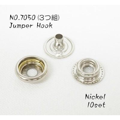 3つ組(コンチョ用) NO.7050 ジャンパーホック 短足 並足 長足 ニッケル 10個セット kume1416