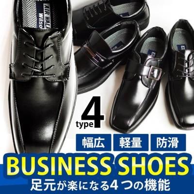 ビジネスシューズ メンズ 革靴 紳士靴 ウォーキング コンフォート 軽量 幅広 3EEE レースアップ ストレートチップ スワールモカ ローファー 内羽 外羽