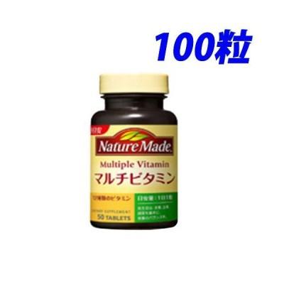 ネイチャーメイド 『マルチビタミン』 100粒