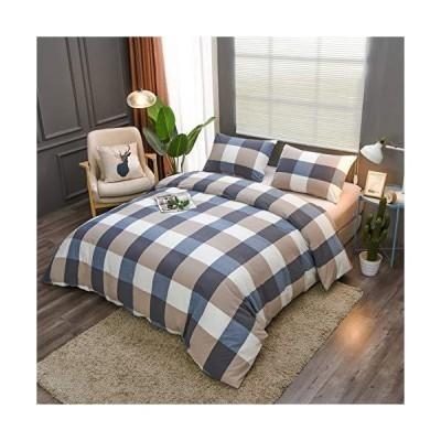 UFRIDAY 寝具 掛け布団カバー3点セット 100%ウォッシュドコットン 掛け布団カバー コーナーに紐とファスナー付き 深い眠りに最適 ウルトラソ