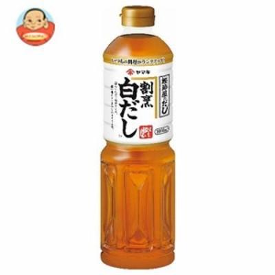 送料無料 【2ケースセット】ヤマキ 割烹白だし 1000mlペットボトル×6本入×(2ケース)
