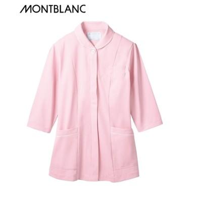 MONTBLANC ナースジャケット(7分袖)(女性用) ナースウェア・白衣・介護ウェア