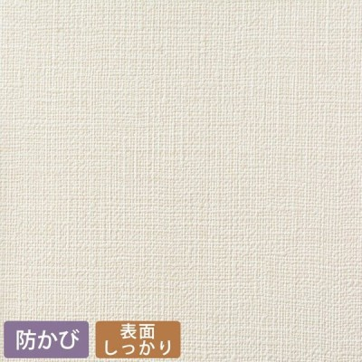 壁紙 国産壁紙 のり付き お買い得 15m パック SVS-8039