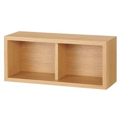 無印良品 壁に付けられる家具箱 オーク材突板 44cm 良品計画