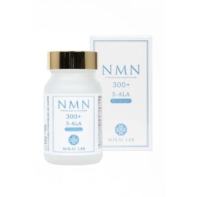 NMN+5-ALAプラス