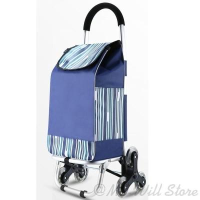 キャリーカート ショッピングカート 買い物カート 大容量 階段移動簡単 おりたたみ 重い荷物も楽々 ポケット アウトドア