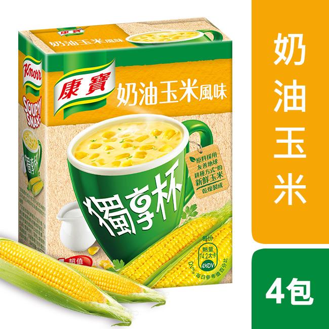 康寶新奶油風味獨享杯玉米