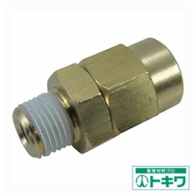チヨダ ホースニップル 8mm・R1/8 H5-1M ( 3138071 )