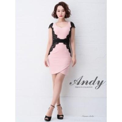 Andy ドレス AN-OK1973 ワンピース ミニドレス andy ドレス アンディ ドレス クラブ キャバ ドレス パーティードレス