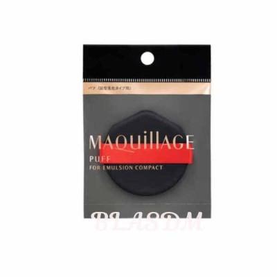 【ネコポス対応商品】資生堂 マキアージュ 固形乳化タイプ用パフ 2個セット