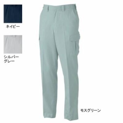 作業服・作業着・作業ズボン SOWA 148 ノータックカーゴパンツ S~LL
