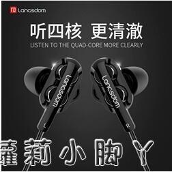 D4重低音炮四核雙動圈耳機入耳式耳塞K歌HiFi手機通用男女有線高音質吃雞蘋果電腦