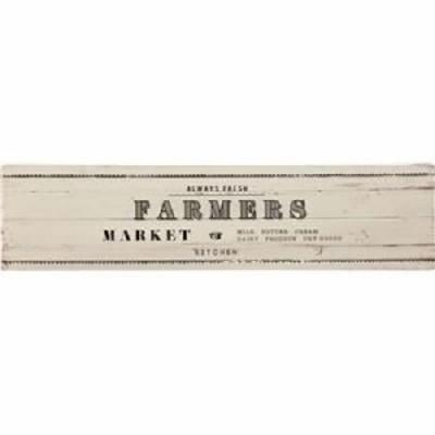 ベストコ さらっと拭けるぷにぷにキッチンマット 台所用 45×180cm ファーマーズマーケット ホワイト 白  送料無料