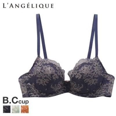 【送料無料】 (ランジェリーク)LANGELIQUE Luz ルス ブラジャー BC 単品 20SS