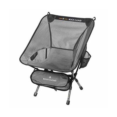 Rock Cloud キャンプチェア 3段階伸縮調節 アウトドア 椅子 ローチェア 折りたたみ コンパクト 超軽量 耐荷重120KG