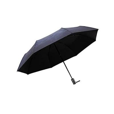 【イチオシ厳選】ZLSP Folding Automatic Umbrella with Unique Waterproof Case, Lightweight Au