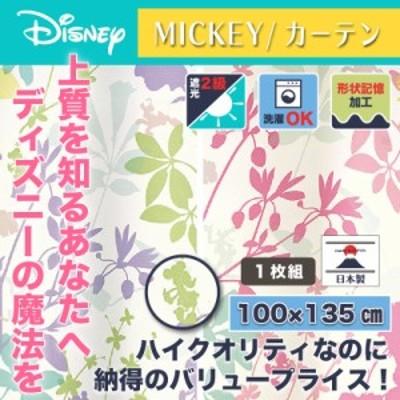 ディズニー カーテン カーニバル 100x135cm ミッキー おしゃれ 和風 北欧 日本製 カフェ風 送料無料 送料込 disney