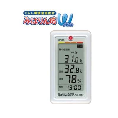 【直送品】 A&D (エー・アンド・デイ) くらし環境温湿度計 AD-5687 (みはりん坊W)