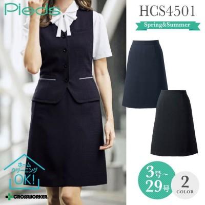 アイトス 【Pieds】【ピエ】HCS4501 Aラインスカート 事務服 制服