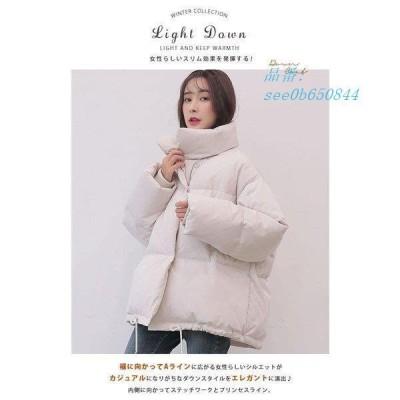 ダウンジャケット レディース ボリュームネック 襟ボリューム フードなし 裾にドローコード ショート ゆったり アウター 厚手冬 オーバーサイズ