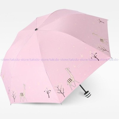 人気新品 日傘 折りたたみ 晴雨兼用傘 UV 傘 折りたたみ レディース かさ 遮光 遮熱 uvカット 紫外線対策 折り畳み傘 軽量 丈夫 コンパクト 雨傘 カサ可愛い