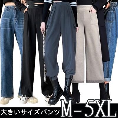 2021夏作大きいサイズ  パンツ   韓国ファッション/ズボン レディース/ワイドパンツ/デニムパンツ/パンツ レディース/サロペット/セクシー/着圧 レギンス