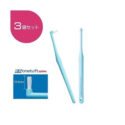 ライオン デント EX ワンタフト 歯ブラシ onetuft 3本 (Systema  おまかせ)