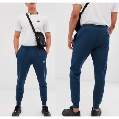 ナイキ パンツ スウェット Nike クラブジョガーパンツ